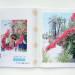 gelpke-andre_book_sabine-in-marrakesch_022 thumbnail